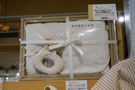 KONOITOの肌に優しい商品