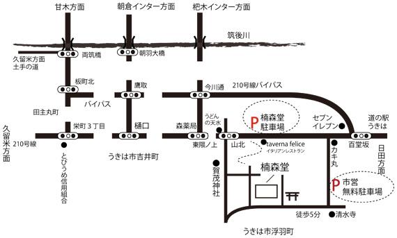 楠森堂への地図