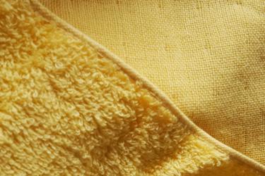 お買い得黄色大きめバスタオル